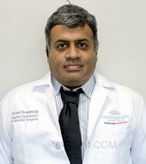 Dr. Anil Drnamraju - Cardio Thoracic and Vascular Surgery