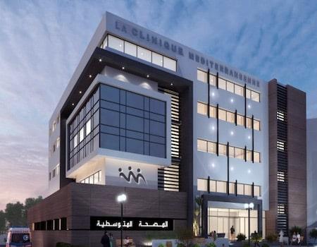La Clinique Mediterraneenne, Tunis