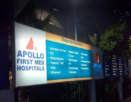 Apollo Med First Hospitals, Kilpauk - Hospital