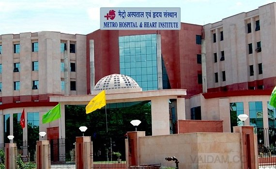 Metro Hospitals & Heart Institute, Sector 11