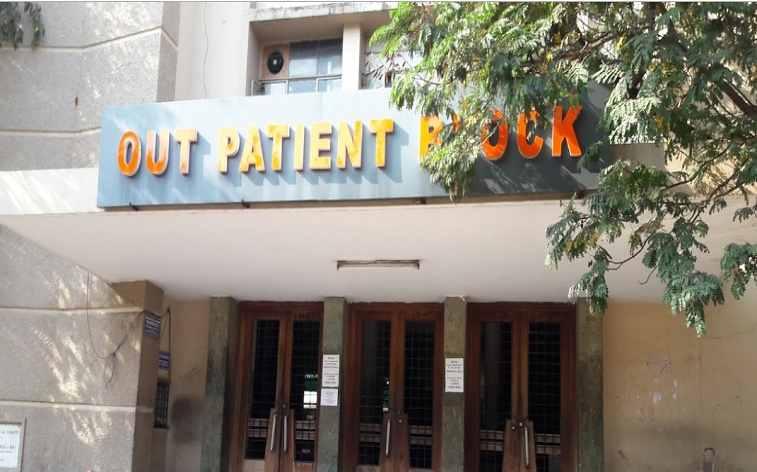 Out-Patient Block