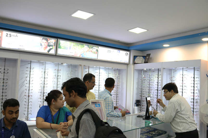 Optical Shop